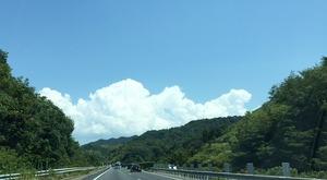 雲2FullSizeRender.jpg