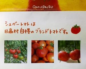 お3FullSizeRender.jpg