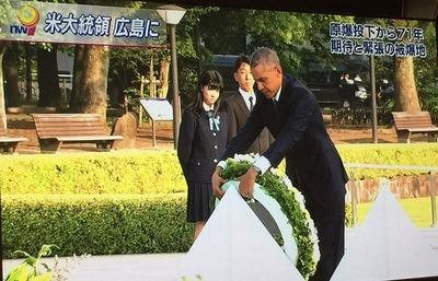 オバマ11FullSizeRender.jpg