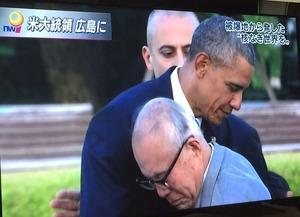 オバマ7FullSizeRender.jpg